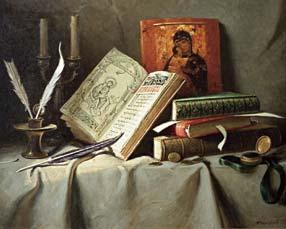 «О Лютеровом переводе Библии» Оптина Пустынь