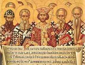 Святые Отцы первого Вселенского Собора с записанным Символом Веры