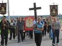 Крестный ход посвященный Царственным мученикам