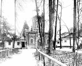 житие схимонаха Вассиана (Гаврилова)