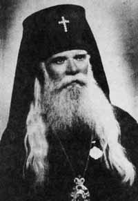 Оптина Пустынь, Святитель Серафим (Соболев)