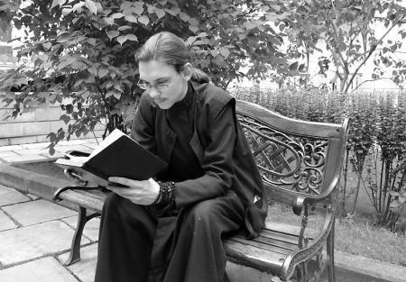 чтение святых отцов