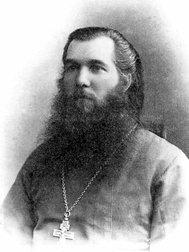 Преподобномученик Ардалион (Пономарев)