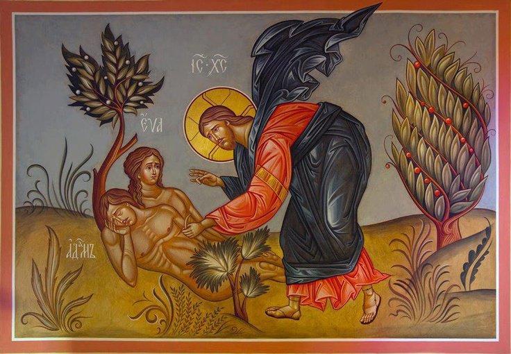 сотворение Адама и Евы Богом