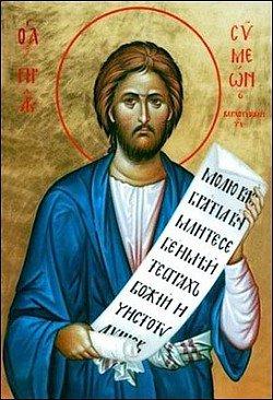 святой прав Симеон Верхотурский