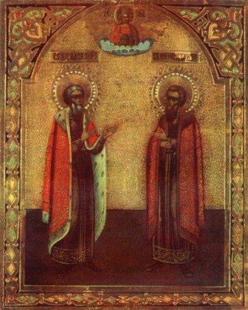 св.благ. кн.Константин и Василий Ярославские