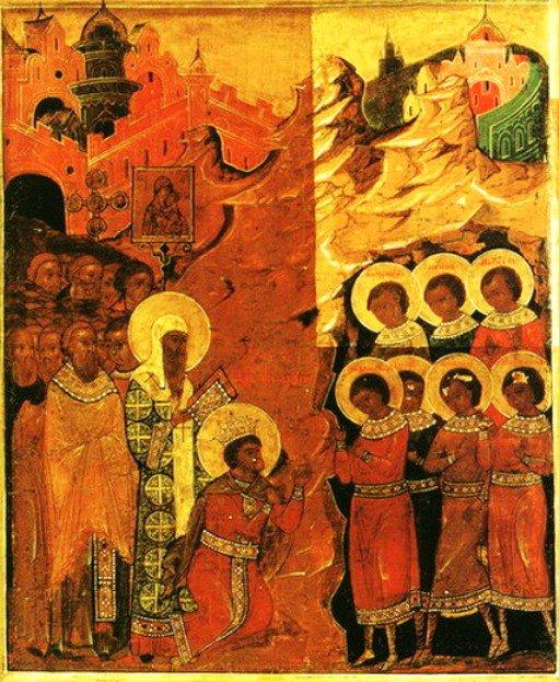 семь ефесскихков