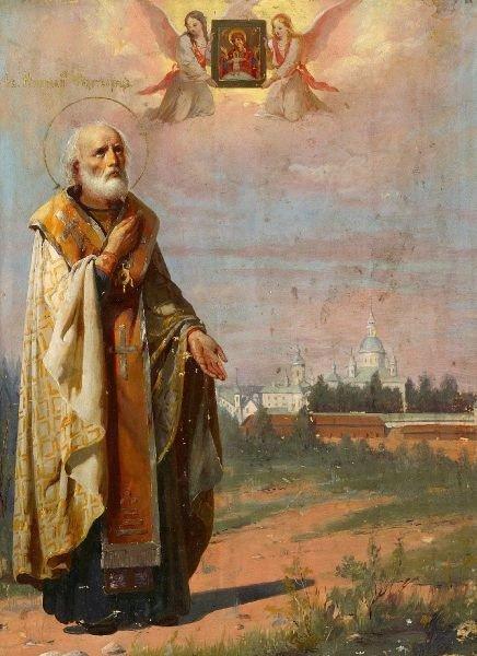 свят Николай Чудотворец