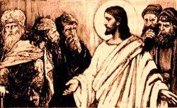 Господь и книжники фарисеи