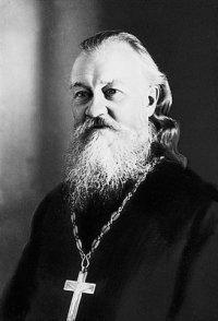 Священномученик Анатолий Правдолюбов