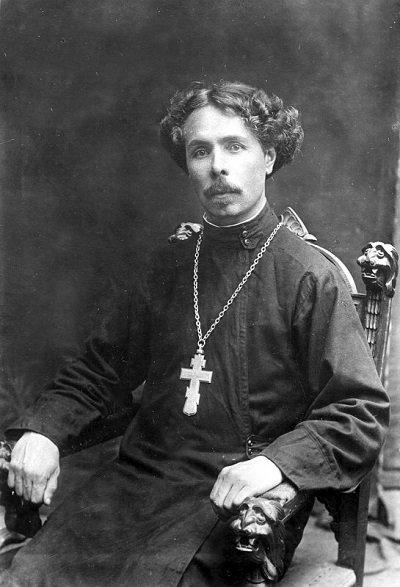 Священномученик Иоанн