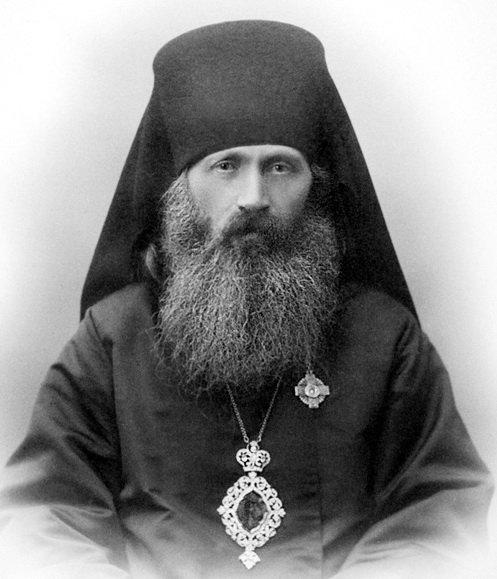епископа Омского и Павлодарского Сильвестра