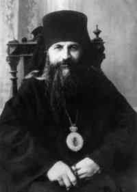 Священномученик Василий, епископ Прилукский