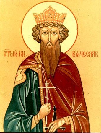 князь Вячеслав Чешский