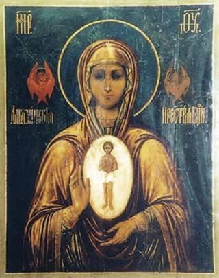 Албазинская икона Божией Матери 'Слово плоть бысть'