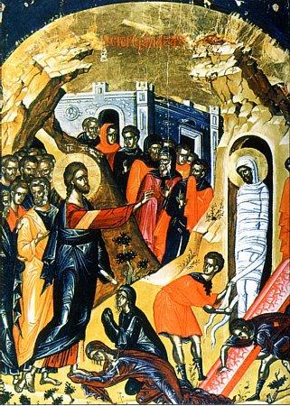 воскрешение Лазаря Четверодневнаго