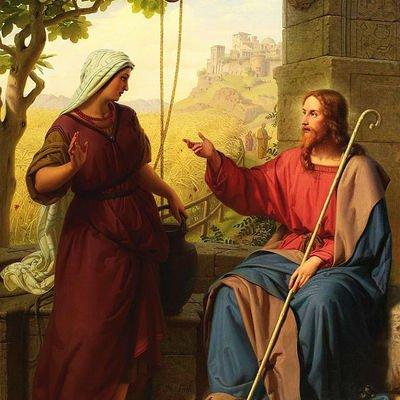 Господь и самарянка