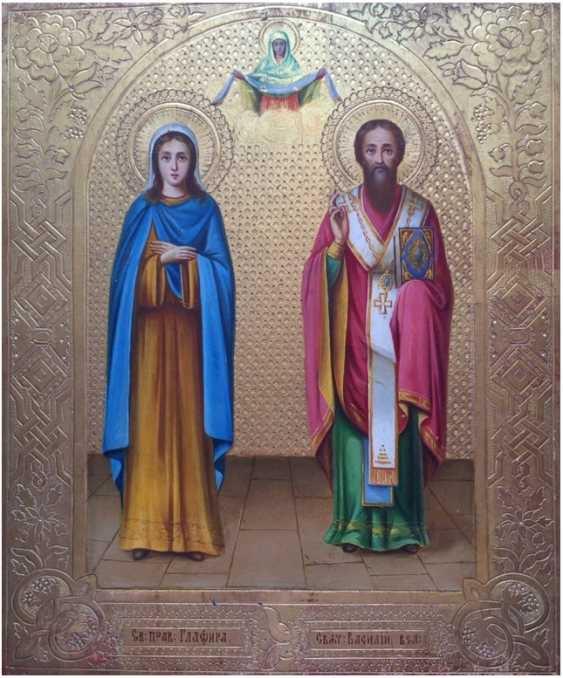 прав Глафира дева, свят Василий