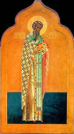свят Василий