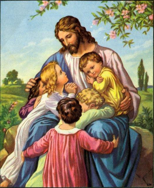 Господь с детьми