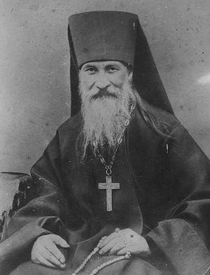 преп Иосиф Оптинский