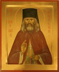 Преподобный старец иеромонах Матфей (Швецов)