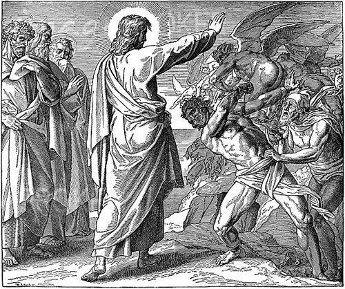 Господь исцеляет бесноватого