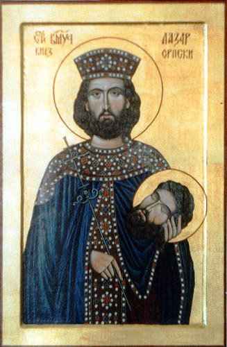 Лазарь князь Сербский