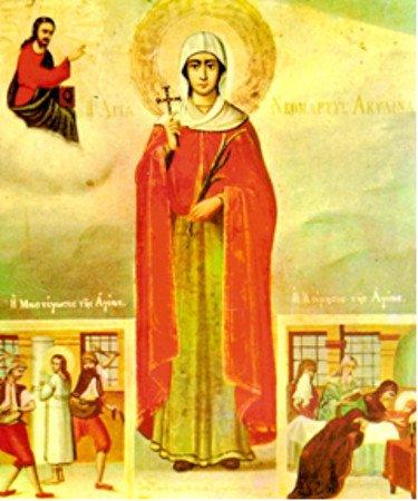 святая муч Акилина