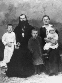 свящмч Григорий Степанюк