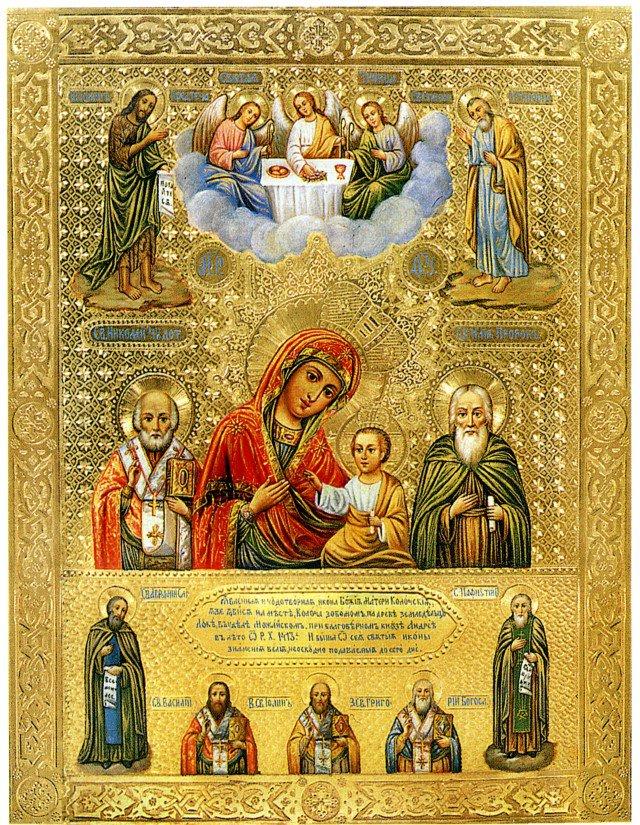 Колочскакя икона Божие Матери
