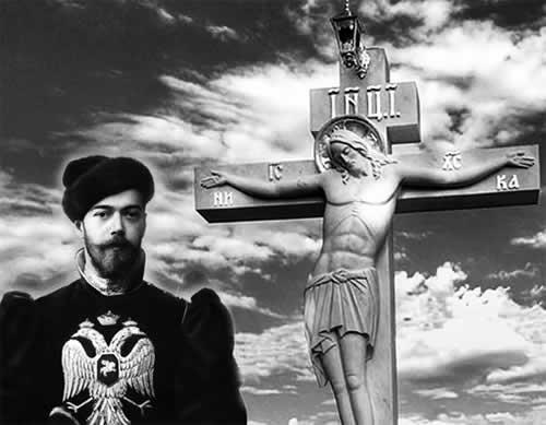 Царь Николай Великомученик