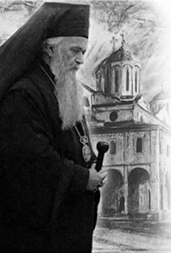 свят Николай Сербский