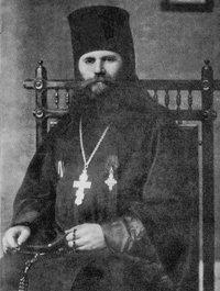 иеромонах Аполлинарий