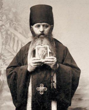 старец Аристоклий Афонский