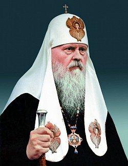 свят Патриарх Пимен