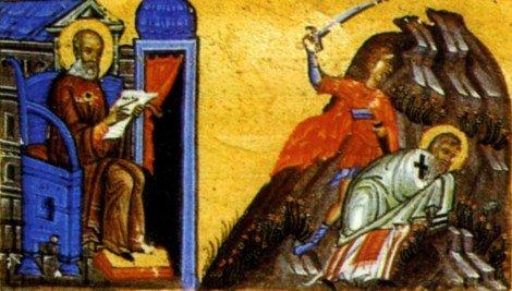 свящмч Кприан карфагенский