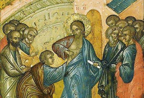 апостол Фома и Господь