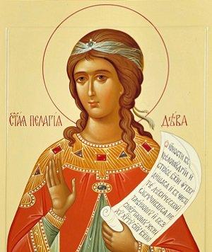 св Пелагея дева