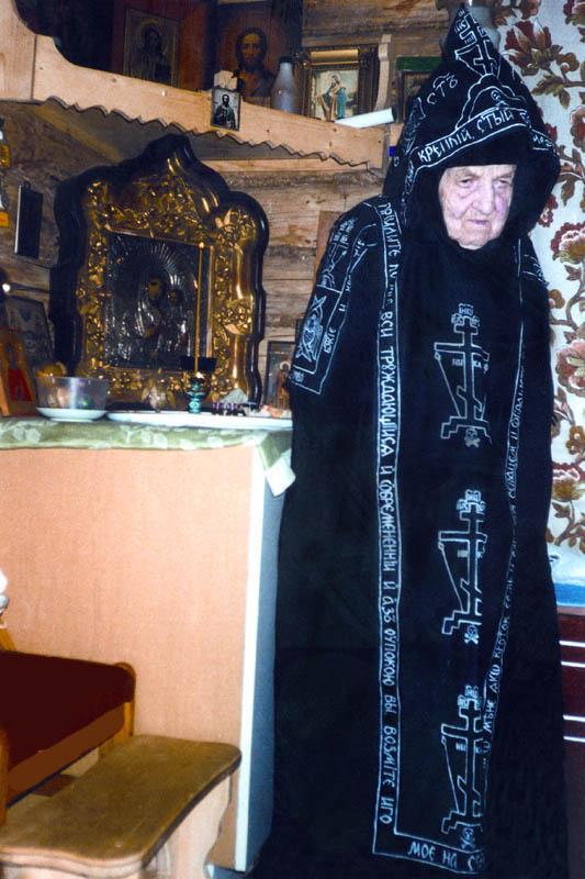 Схимонахиня Сепфора. Оптина Пустынь