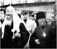 Посещение Оптиной Патриархом Алексием II