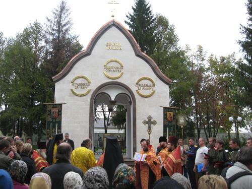 Козельск - город воинской славы