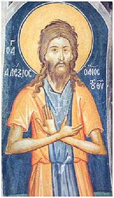 Оптина Пустынь – Алексий Человек Божий