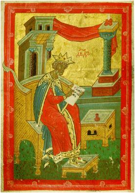 Оптина Пустынь – Псалтирь Царя Давида