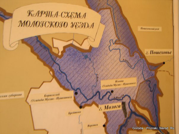 1334566224 004 Затопленный больше полувека назад город показался из воды в Ярославской области из за маловодья