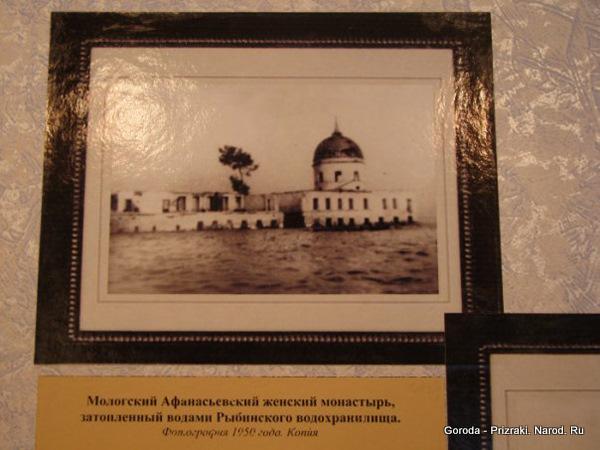 1334567602 019 Затопленный больше полувека назад город показался из воды в Ярославской области из за маловодья