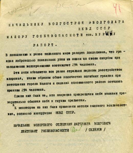 1334567936 tema05 15 Затопленный больше полувека назад город показался из воды в Ярославской области из за маловодья