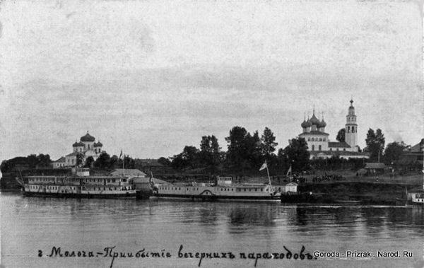 1334568117 055 Затопленный больше полувека назад город показался из воды в Ярославской области из за маловодья