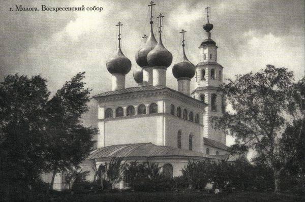 1334568179 274 Затопленный больше полувека назад город показался из воды в Ярославской области из за маловодья