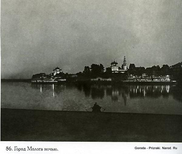 1334586610 050 Затопленный больше полувека назад город показался из воды в Ярославской области из за маловодья